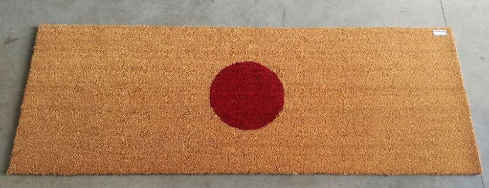 zerbino in cocco naturale spessore 23mm. personalizz. ad intarsio con cerchio bordeaux (Z) (3)
